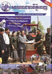 N.17 Newsletter M.03,2016_Page_01