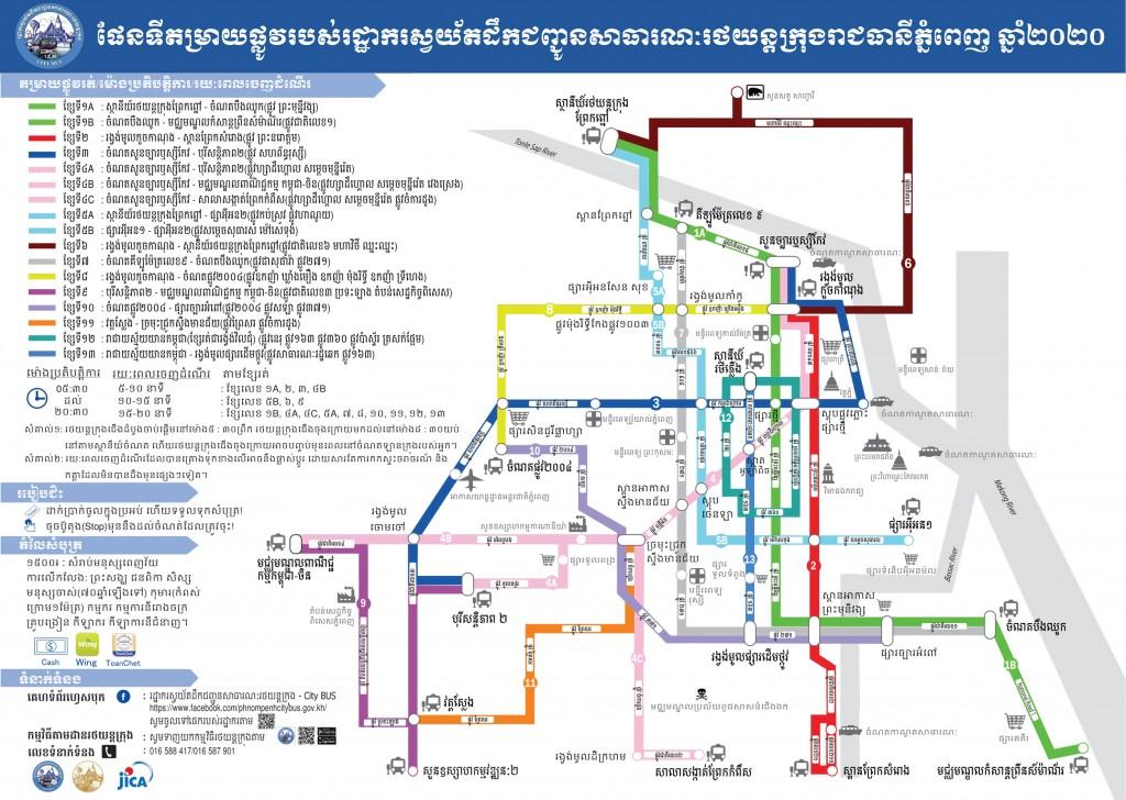 Bus-Map-2020kh