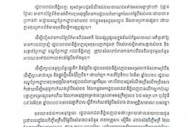 ann_2020-04-08-01