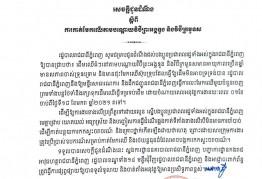 ann150121