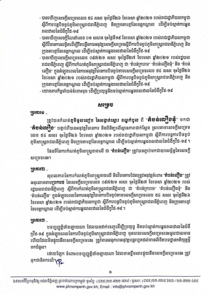 ann01521(2)