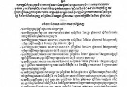 ann23721(1)