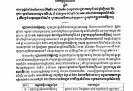 ann15921(1)