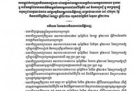ann22921(1)
