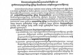 ann2391(1)