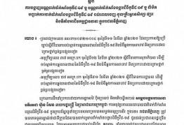 ann51021(1)