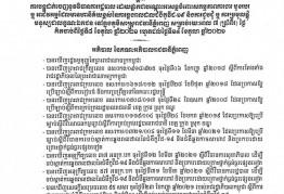 ann61021(1)